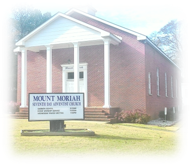 Mount Moriah SDA Church logo